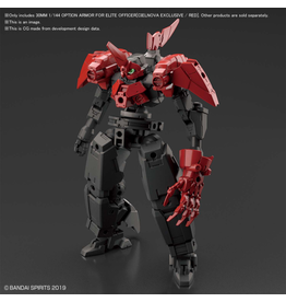 BANDAI 30MM 1/144 OPTION ARMOR FOR ELITE OFFICER[CIELNOVA EXCLUSIVE / RED]