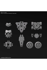 BANDAI 30MM 1/144 OPTION ARMOR FOR SPY DRONE [RABIOT EXCLUSIVE / LIGHT GRAY]