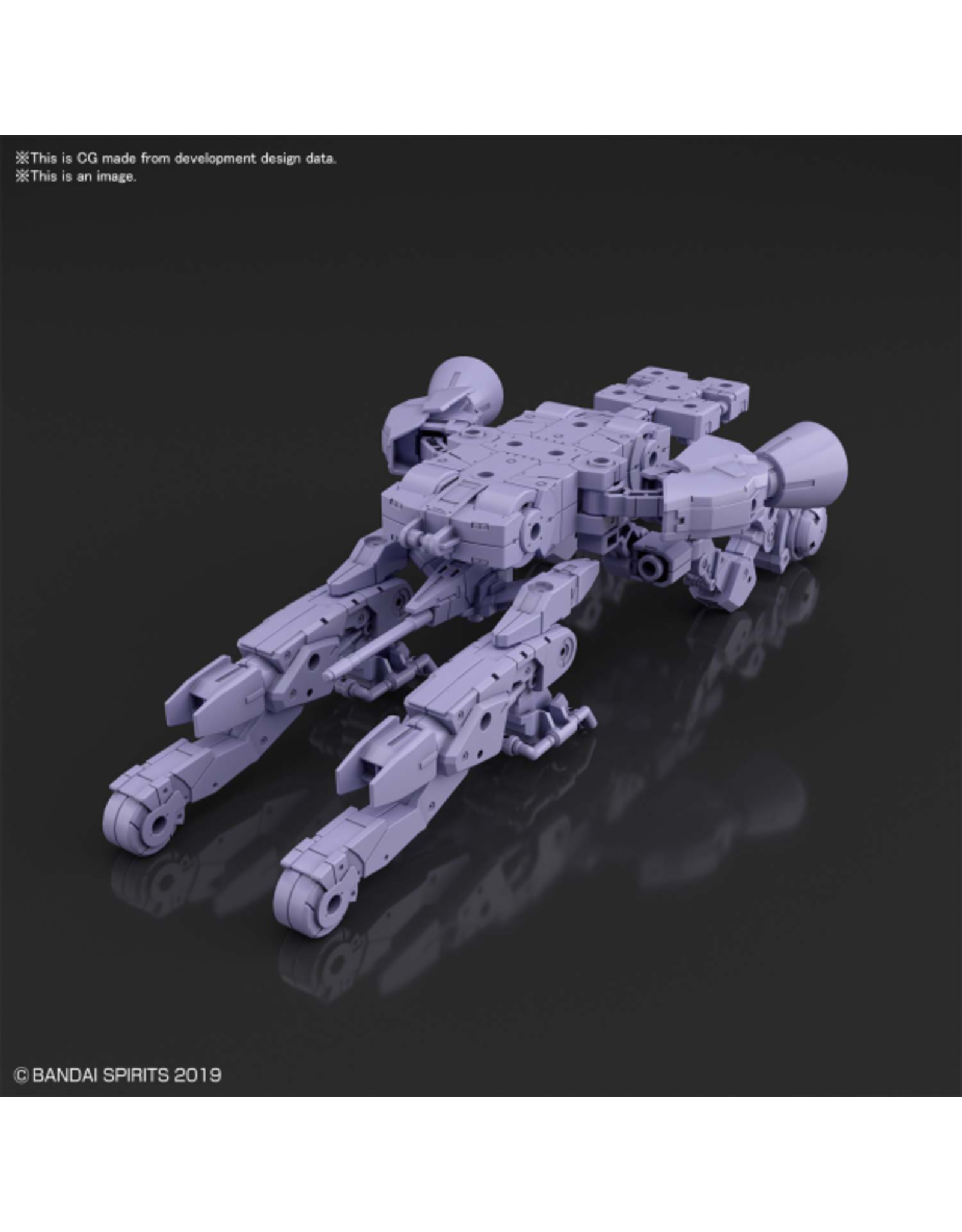 BANDAI 30MM 1/144 EXTENDED ARMAMENT VEHICLE (SPACE CRAFT Ver.) [PURPLE]