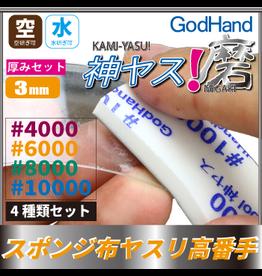 GodHand MIGAKI KAMIYASU SANDING STICK 3MM (ULTRA FINE)