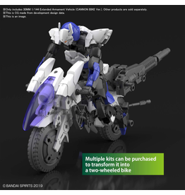 BANDAI 30MM 1/144 EXTENDED ARMAMENT VEHICLE (CANNON BIKE Ver.)