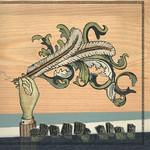 [New] Arcade Fire: Funeral