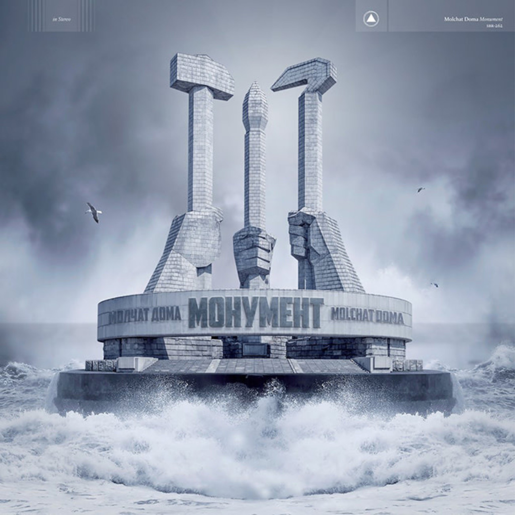 [New] Molchat Doma: Monument