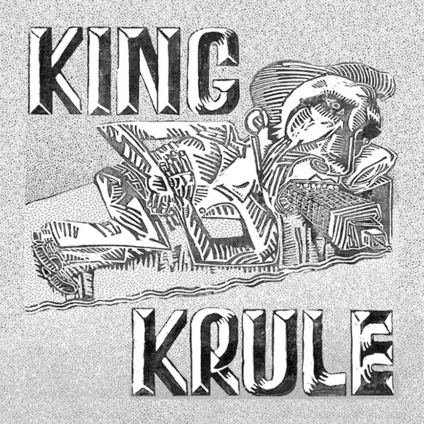 [New] King Krule: self-titled (12''EP)