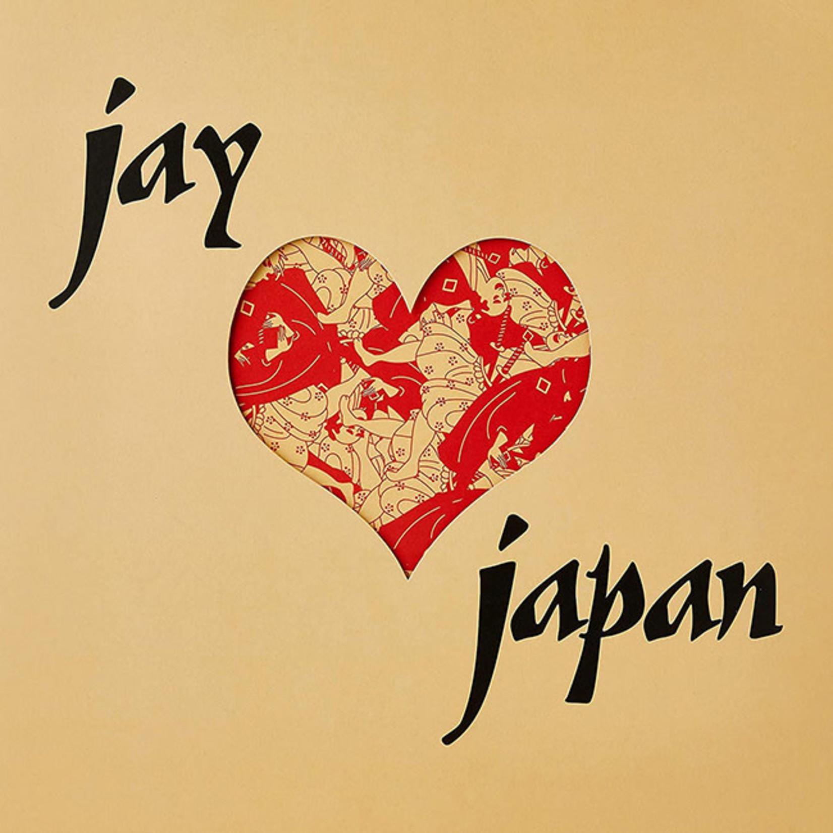 [New] J Dilla: Jay Love Japan