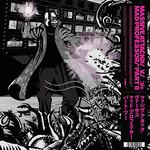 [New] Massive Attack: Massive Attack V Mad Professor Part II (Mezzanine Remix Tapes 98)