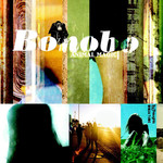 [New] Bonobo: Animal Magic (2LP, yellow vinyl)