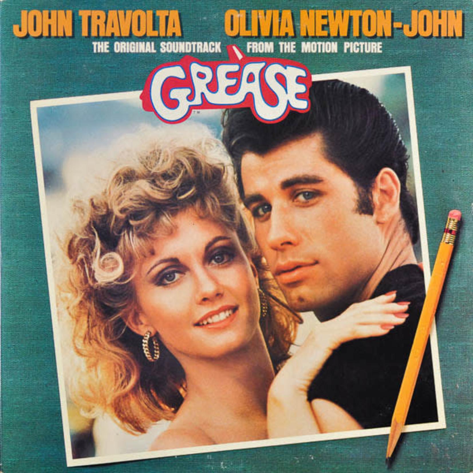 [Vintage] Various: Grease (Soundtrack)