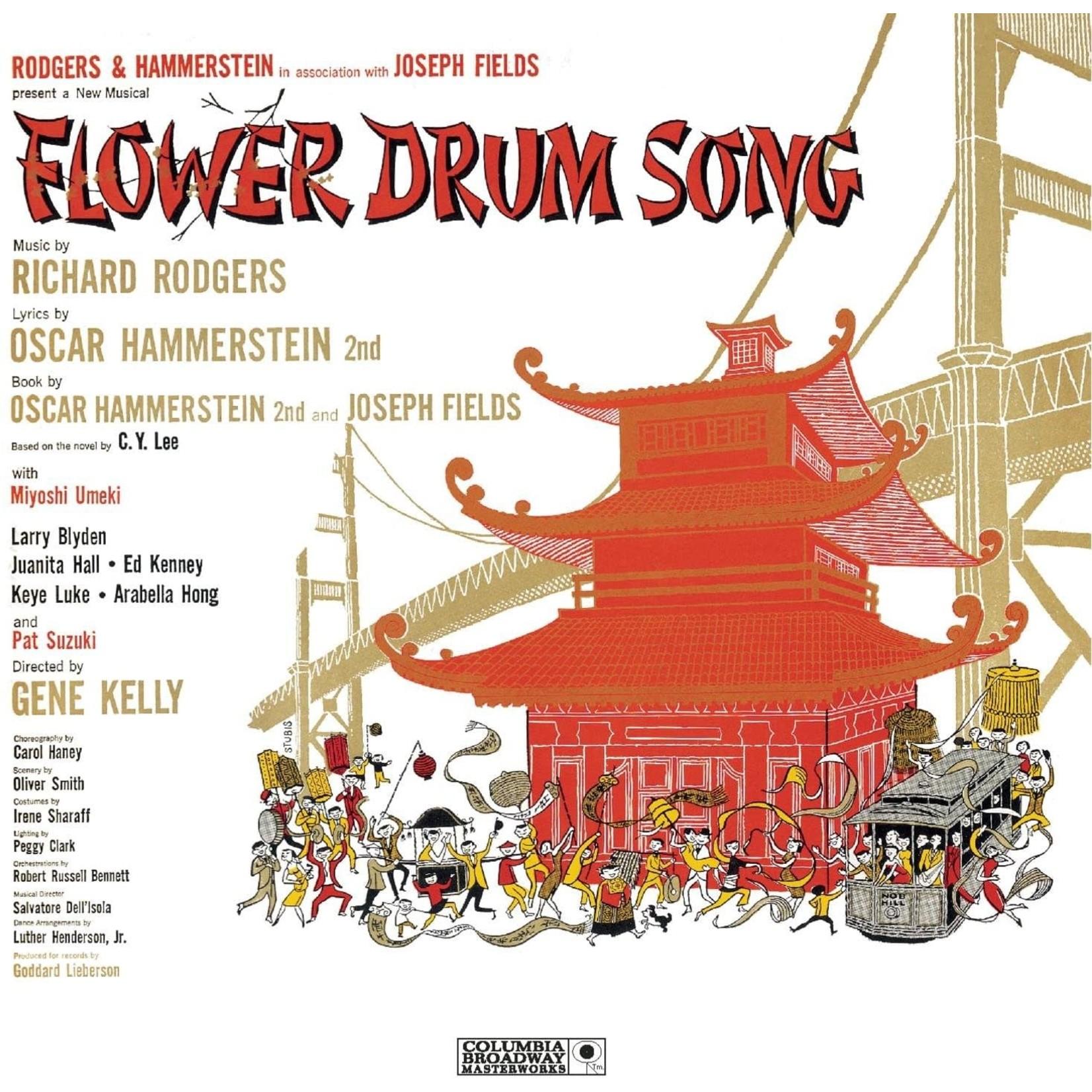 [Vintage] Rodgers & Hammerstein: Flower Drum Song (Soundtrack)