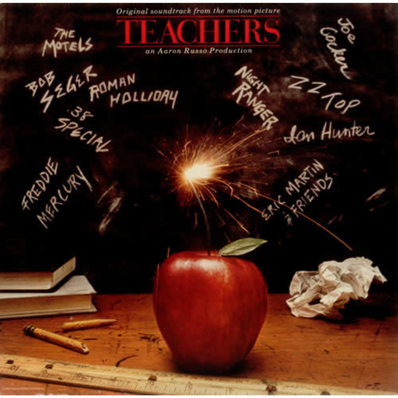 [Vintage] Various: Teachers (Soundtrack)