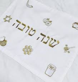 Rosh Hashanah Challah Cover, <br /> white with gold design