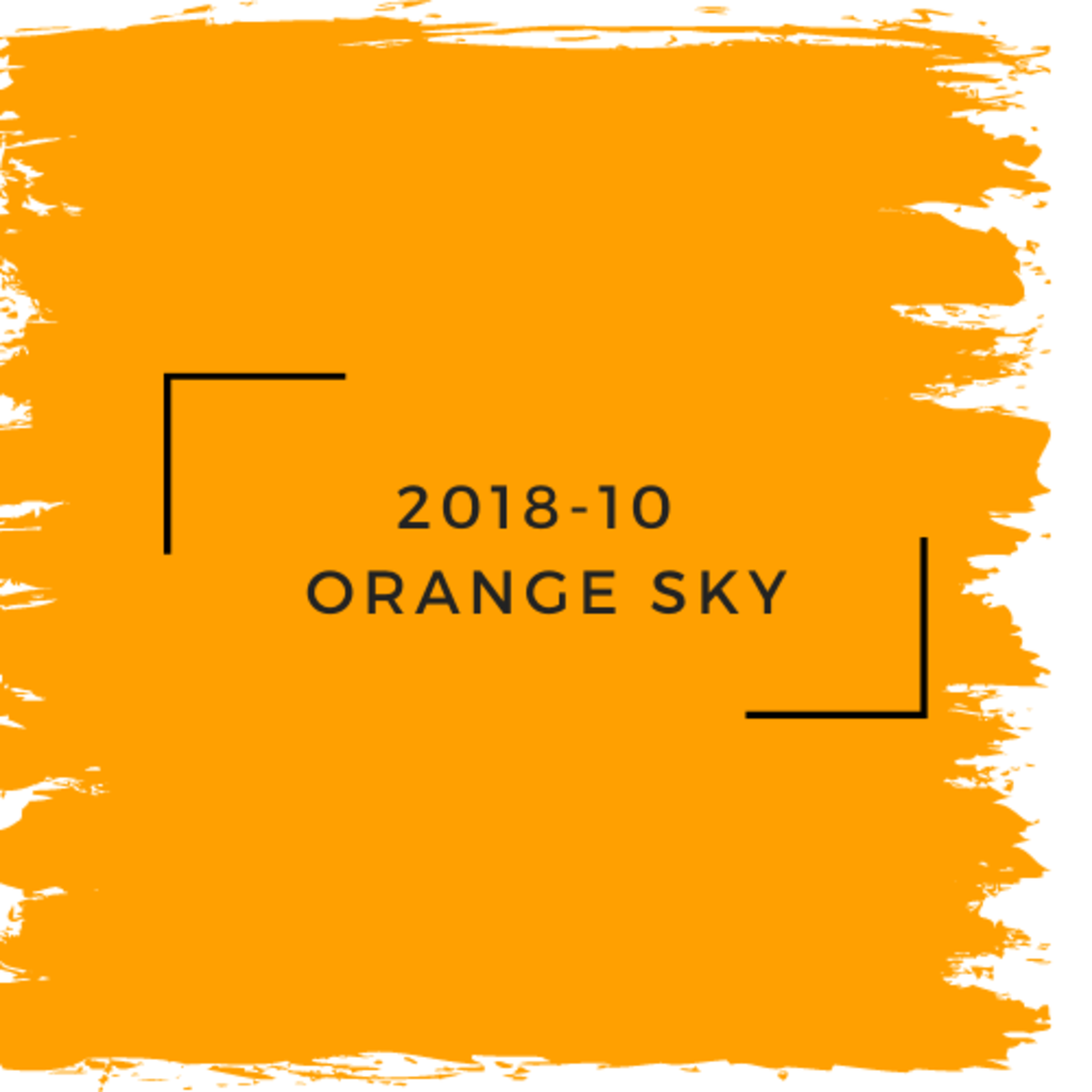 Benjamin Moore 2018-10  Orange Sky