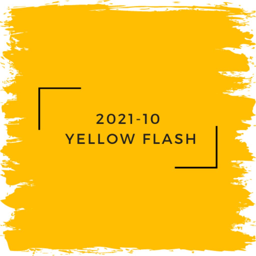 Benjamin Moore 2021-10  Yellow Flash