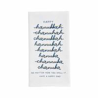 Spell Hanukkah Towel
