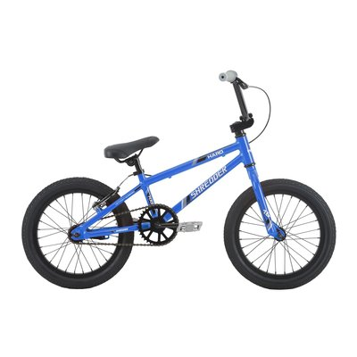 "2019 Haro Shredder 16"" Gloss Metalic Blue"
