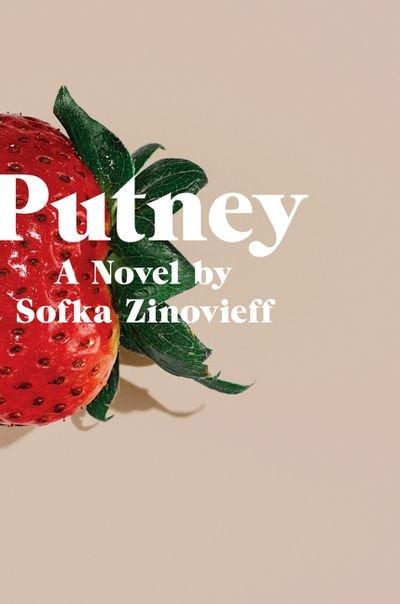 HarperCollins Putney