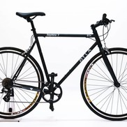 RENTAL BIKES - HYBRID / WITH GEARS