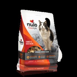Nulo Nulo - Freeze Dried Turkey & Duck CAT 8oz
