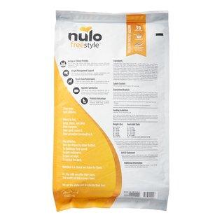 Nulo Nulo - Adult Trim Cod 4.5#