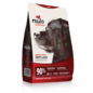 Nulo Nulo - Challenger Large Breed Puppy 11#