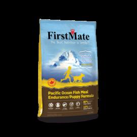 First Mate First Mate - Puppy Fish 5#