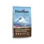 First Mate First Mate - Grain Free Fish Original 5#