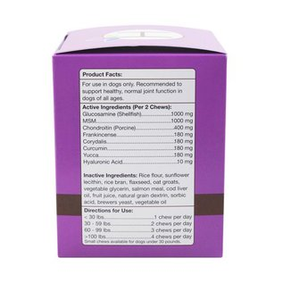 Herbsmith Herbsmith Viscosity Chews - Large 120ct