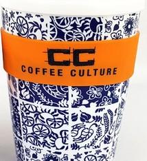 Classica Mosaic 350ml Coffee/Tea Travel Cup