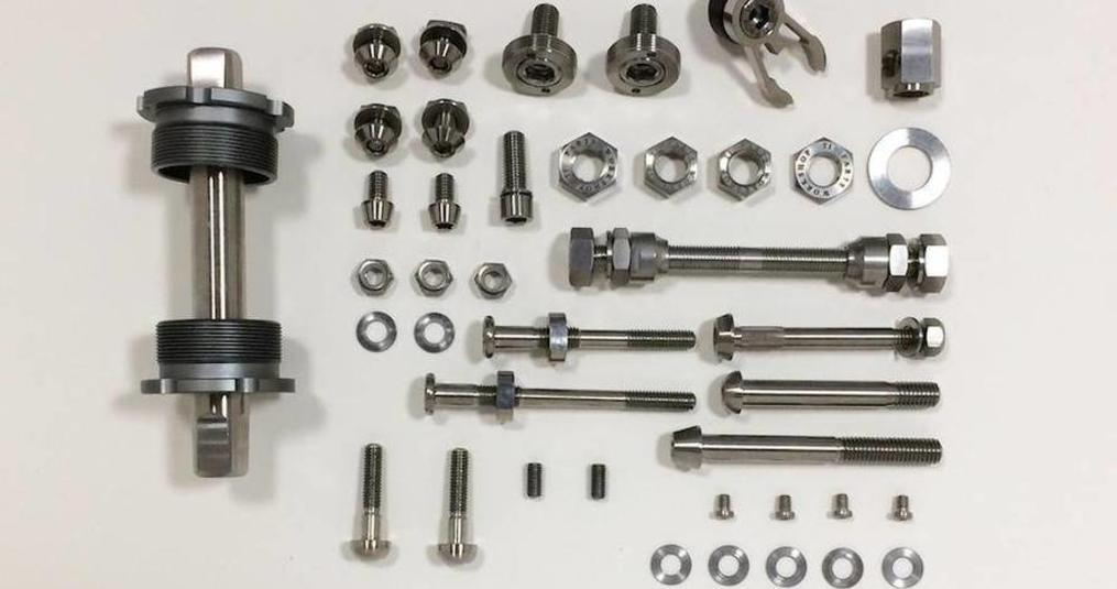 So you want a Superlight Brompton? Introducing Ti Parts Workshop