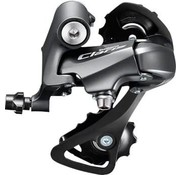 Shimano Shimano Claris RD-R2000-GS Rear Derailleur - 8 Speed, Medium Cage, Black