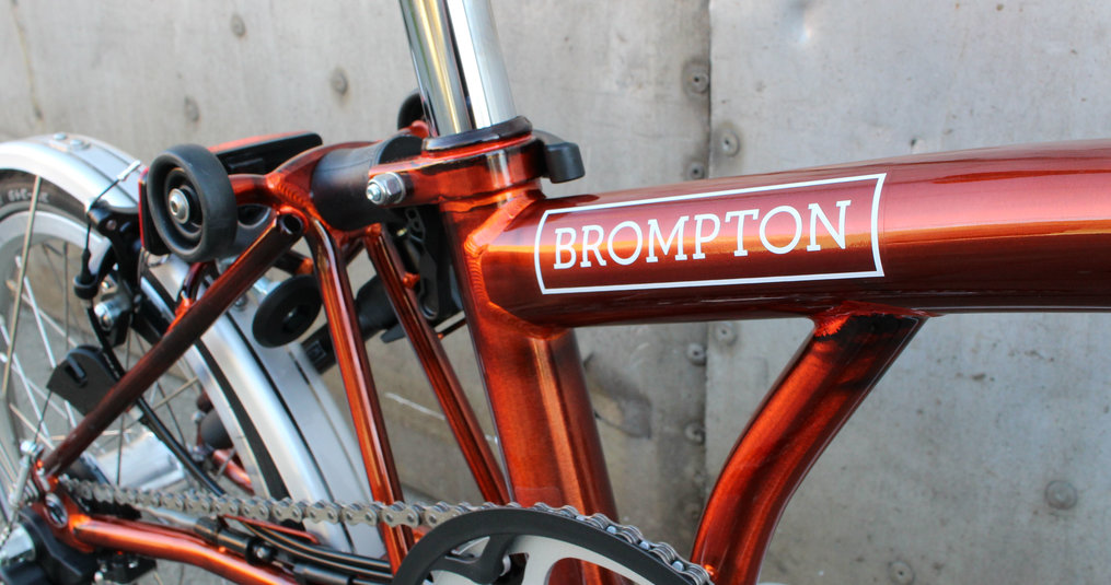 What's the Best Brompton?