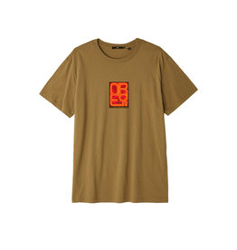 Obey Obey - t-shirt type (icon) face superior
