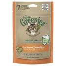 Greenies Feline Greenies Oven Roasted Chicken