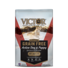 Victor Victor Grain Free Active Dog and Puppy  (3 SIZES) IN STORE PICK UP ONLY