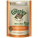 Greenies Feline Greenies Dental Treat (2 Flavors)