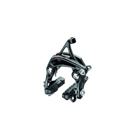 Campagnolo RECORD BRAKE DIRECT MOUNT REAR UNDER BB