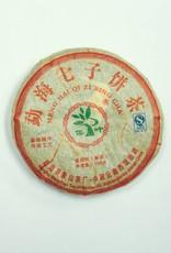Blue Mountain Tea Co. 2007 100G Puerh Cake - Shou