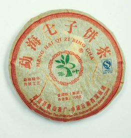 Blue Mountain Tea Co. 2007 100G Puerh Cake - Shou