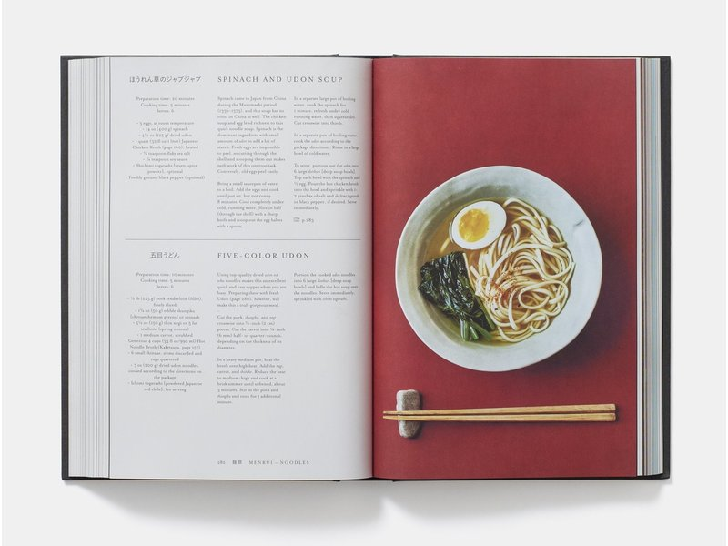 Phaidon (Hachette) Japan The Cookbook