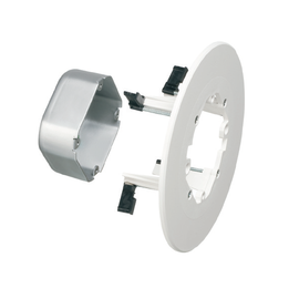 ARLINGTON STEEL CAM-LIGHT™ BOX FOR SUSPENDED CEILINGS