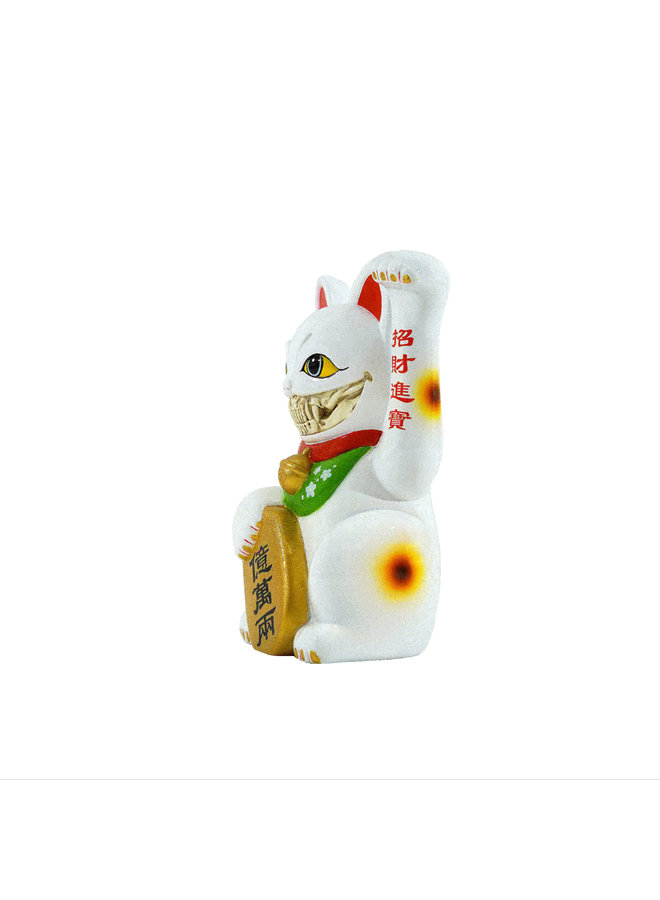 """Ron English Lucky Cat 8"""" White Grin Figure"""