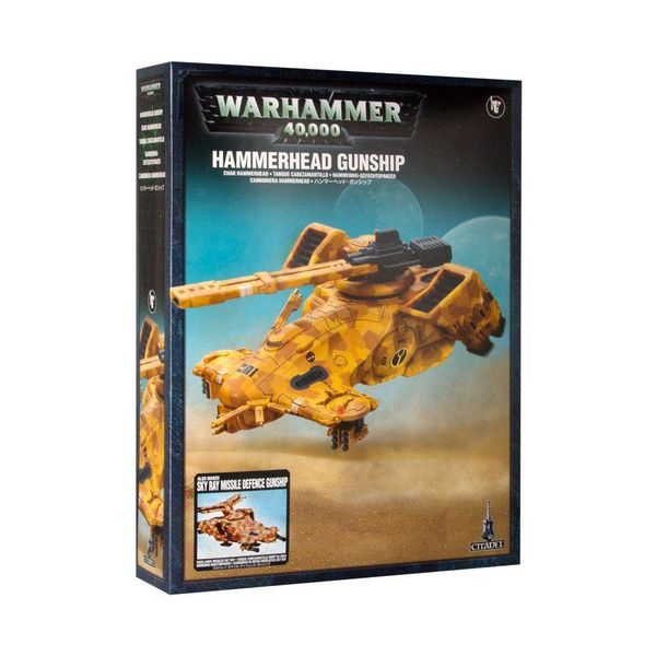 TAU EMPIRE HAMMERHEAD GUNSHIP DHC