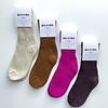 OKAYOK Cotton Socks Beige