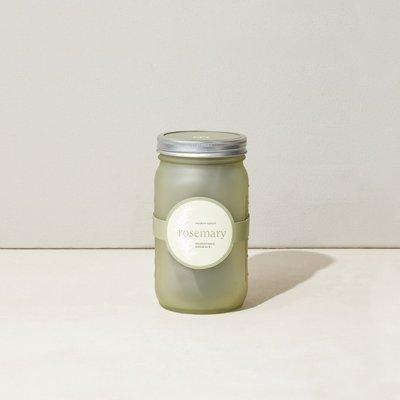 Modern sprout Mason jar kit - Rosemary