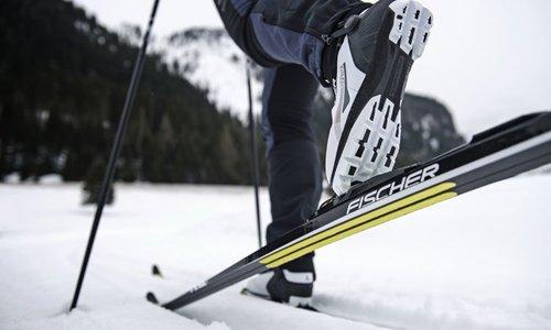 Solde ski de fond