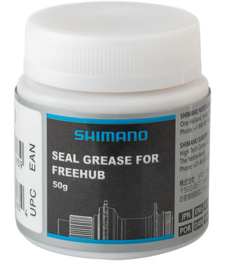 SHIMANO SEAL GREASE FOR FREEHUB 50g