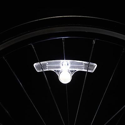 Orbit 2 Set, Reflector/Light