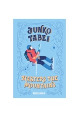 Simon and Schuster JUNKO TABEI