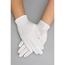 Fashion Accessories Unisex White Cotton Gloves w/ Snap Back