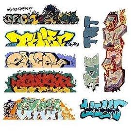 BLAIR LINE 1249 Graffiti, Mega Set #6 N
